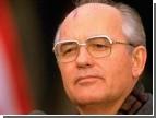 Известнейший российский писатель написал трилогию о Горбачеве