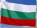 Представительство Болгарии в РМ намерено проводить в Парканах консульские дни