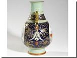 Китайскую вазу продали в 22500 раз дороже оценки