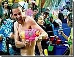 """Тайские отели к Сонгкрану готовят постояльцам """"наборы для выживания""""[x] / На Тайский Новый год туристов вооружат водными пистолетами[x]"""