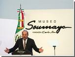 Самый богатый человек в мире открыл музей живописи