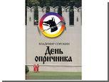 В Испании выбрали лучшего переводчика русской литературы