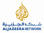 """В Йемене разгромлен офис """"Аль-Джазиры"""""""