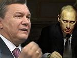 Азаров опровергает, что Путин относится к Януковичу без уважения