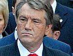 Ющенко: Газ и нефть - форма колонизации для Украины