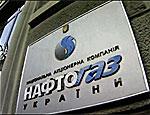 """Долги потребителей перед """"Нафтогазом Украины"""" достигли миллиарда долларов"""