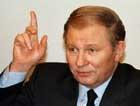Кучма: Я Мельниченко не видел вообще никогда