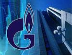 Правительство Украины: цена на газ может превысить 300 долларов