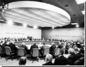 Франция признала ливийских оппозиционеров легальной властью