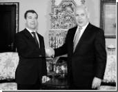 Нетаньяху съездил в Россию к Медведеву за советом