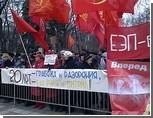 Коммунисты смогли вывести на митинг за СССР в Киеве всего 100 человек