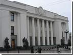 Депутаты просят Януковича шепнуть Коломойскому на ушко волшебное слово