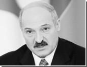 Лукашенко: Белоруссия субсидирует каждого россиянина