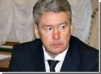 """Москвичи недовольны Собяниным: """"идет тем же путем, что Лужков"""""""
