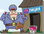 В российской полиции будут служить 1,1 млн. человек