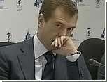 Президент России прибывает в Магнитогорск