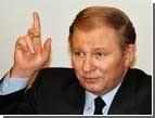 Под щелканье камер Кучма зашел на допрос в Генпрокуратуру
