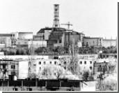 Как выглядит Чернобыль 25 лет спустя после катастрофы