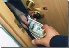 Именем борьбы с коррупцией. Нардепы хотят пересчитать доходы судей