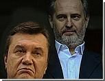 """Олигарх Фирташ призвал не допустить слияния """"Газпрома"""" и """"Нафтогаза Украины"""" / Почему спонсор Януковича открыто пошел против Москвы? Версии экспертов"""