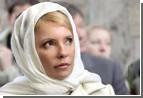 Тимошенко: Я думаю, что надо святую водичку чаще пить, и все будет в порядке