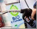Новый бензин Е-10 водители Германии не одобрили / Поставка топлива на автозаправки прекратилась