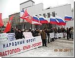 """Осужденные активисты Фронта """"Севастополь-Крым-Россия"""" заявили, что украинский суд лишает их права обжаловать приговор"""