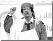 Саркози пригрозил разбомбить Ливию