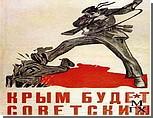 National Geographic: Севастополь все еще живет в Советском Союзе