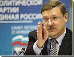 Косачев разъяснил свои тезисы о вреде от государственного статуса русского языка для Украины
