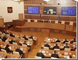 Зарплату в объединенной Свердловской думе гарантированно получат 10-15 человек / Подробности принятого сегодня закона