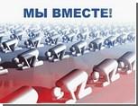 """Россия превратилась из президентской республики в суперпрезидентскую / """"Наш законодатель вообще не обременяет себя процессуальным регулированием"""""""