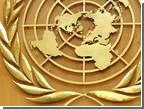 Русские националисты требуют от ООН суда над арабскими диктаторами / Открытое письмо генеральному секретарю ООН