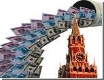 """$100 млрд. - такого ущерба Россия еще не знала / Как """"пилят"""" в """"Роснефти"""""""