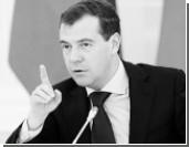 Медведев: Нация не может держаться на закрученных гайках