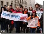 Журналисты закрытой газеты Коломойского штурмовали Администрацию Януковича. Видео