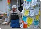 Киев превращается... превращается... в свалку, или В плену рекламно-бумажного спама