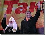 """Филарет: в Партии регионов - много приверженцев """"киевского патриархата"""", которые нам помогают"""