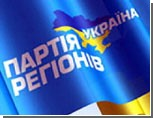 Партия регионов оккупировала помещение Центрального райсовета Симферополя  / В знак окончательной победы вывесили флаг