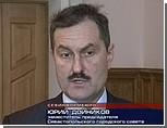 Дойников опроверг сообщения о нарушениях в деятельности горсовета на 3 млн.