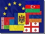 ЕС планирует изменить подходы к реализации европейской политики соседства и программы ''Восточное партнерство''