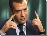 """Для Медведева разработали предвыборную программу / Победа его главного оппонента станет """"концом надежд"""""""