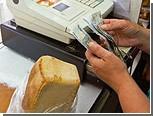 Губернаторы будут лично отвечать за цены на хлеб / Три четверти россиян жалуются на подорожание