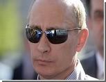 """В Челябинске прошел пикет """"Путин. Итоги"""" / Участник выступили с лозунгом """"Меняю Путина на Ходорковского"""""""