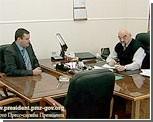 Президент Приднестровья и министр иностранных дел ПМР обсудили работу ведомства