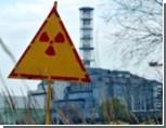 """Экологи призвали """"Сбербанк России"""" отказаться от помощи Украине в строительстве новых блоков Хмельницкой АЭС"""