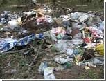 Ялтинцев обязали оплачивать мусор отдыхающих