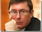 Луценко рассказал, как подчиненные Пшонки тянут кота за хвост