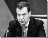 """Медведев разграничил понятия своих """"поручений"""" и """"указаний"""""""