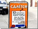 Налоговая Крыма с нетерпением ждет роста доходов в 10 раз от сдачи жилья в наем для туристов / Налоговики сделали все, чтобы расслабиться и получать удовольствие